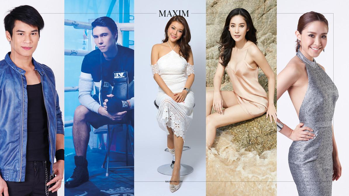 ขน Celeb มาเต็ม! กับงาน Miss Maxim 2016 The Sexy Icon มีใครกันบ้างไปดูกันเลย...
